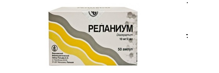 Реланиум при беременности