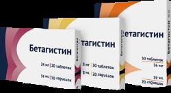 Группа триметазидин