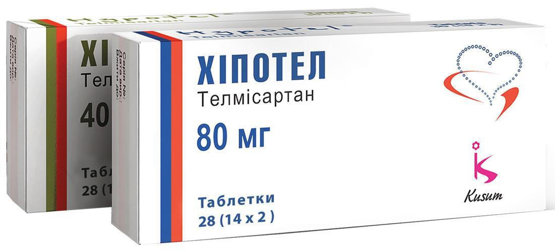 Хипотел 80 мг №28 таблетки: цена, инструкция, отзывы, купить в.