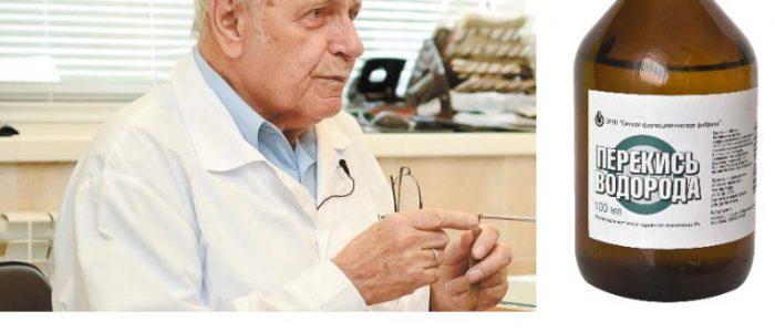 Неумывакин лечение гипертонии