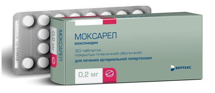Моксарел - скорая помощь при артериальной гипертензии