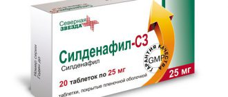 Почему при низком артериальном давлении нельзя принимать наркотические анальгетики