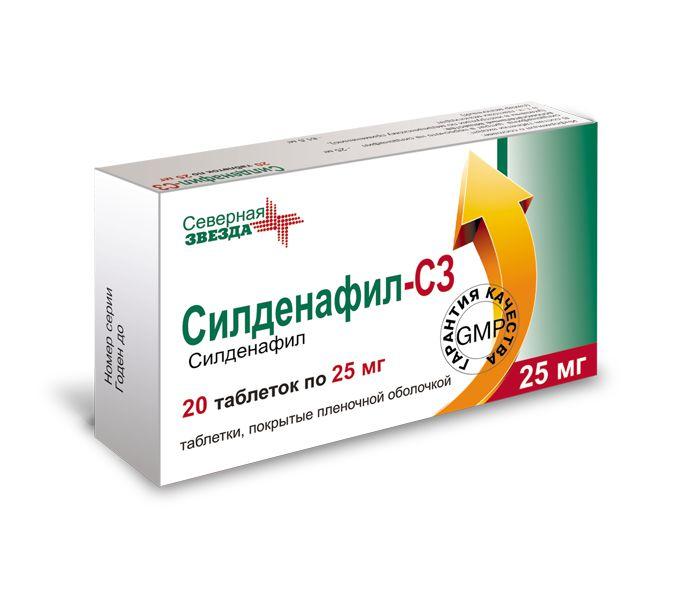 силденафил при лёгочной гипертензии