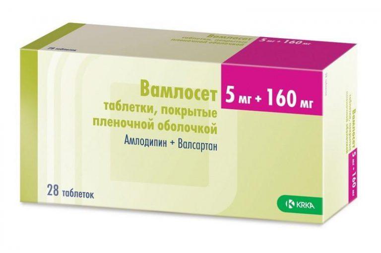 flukonazol-vliyanie-na-spermatozoidi