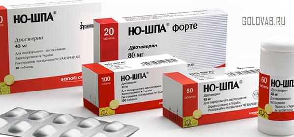 Надо ли пить таблетки если давление упало