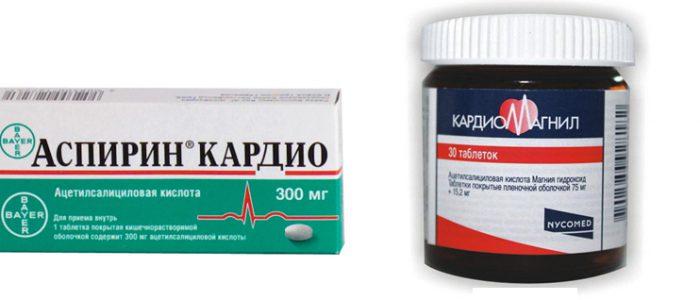 Аспирин кардио инструкция по применению для разжижения