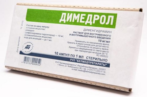 Как колоть анальгин демидрол и реланиум