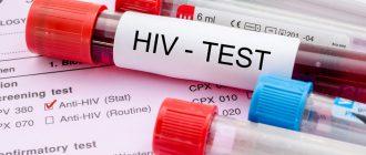 Сексуальные стимулирующие препараты при повышенном давлении