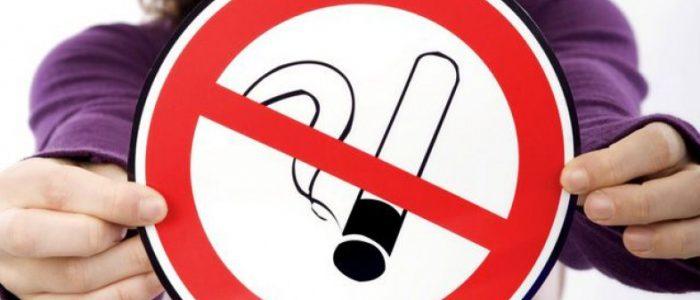 Если бросить курить брадикардии не будет
