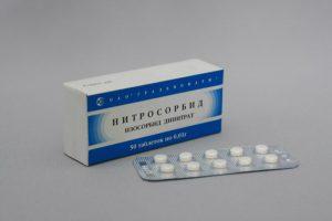 Нитросорбид таблетки