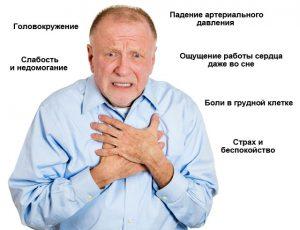 Пароксизмальная тахикардия у детей