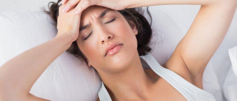 Понизить внутричерепное давление при беременности