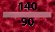 Давление человека 140